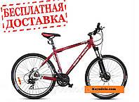 Велосипед горный Corrado Carrera 26