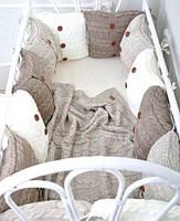 Комплект вязаных бортиков в кроватку Бежевый
