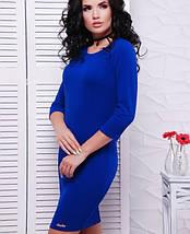 Женское облегающее трикотажное платье (Janinefup), фото 2