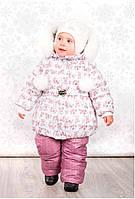 Зимний комплект для девочки. Размер 98. ТМ GOLDY (Evolution) Украина.