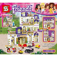 Friends (Подружки)