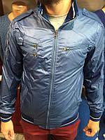Куртка из плащевки на трикотажной подкладке пр.Турции.