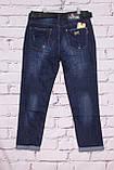 Женские джинсы бойфренд большого размера ОК(код ОК-9053-С), фото 2