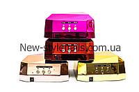 """LED+CCFL лампа гибридная 36 вт, """" Хром """", с сенсорным датчиком"""