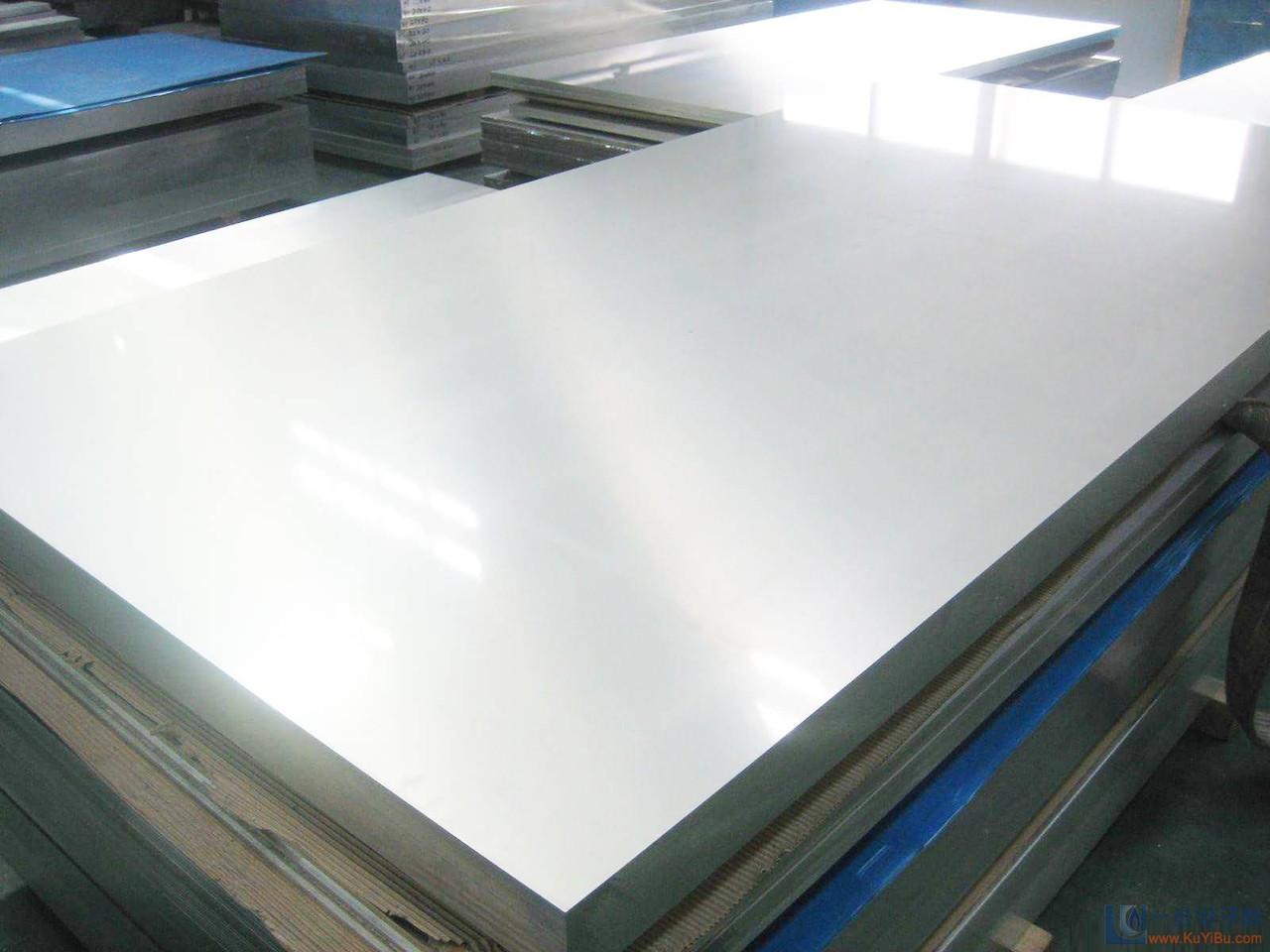 Алюминиевая плита 30 мм 7075 аналог В95