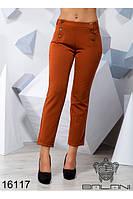 Укороченные брюки (42,44,46,48)