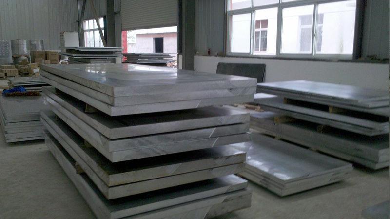Алюминиевая плита 50 мм 7075 аналог В95