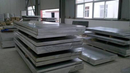 Алюминиевая плита 50 мм 7075 аналог В95, фото 2