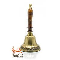 Звонок колокольчик с деревянной ручкой