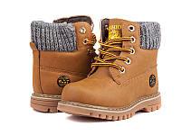 Зимняя обувь Ботинки для мальчиков от фирмы KLF(27-32)