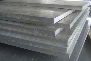 Алюминиевая плита 90 мм 7075 аналог В95