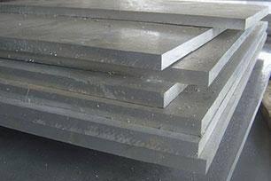 Алюминиевая плита 90 мм 7075 аналог В95, фото 2