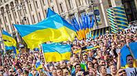 З Днем незалежності України !!!