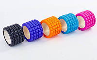 Роллер массажный для йоги мини 7716: 5 цветов, длина 10см