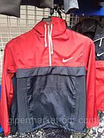 Куртка подростковая Анорак Nike Anorak в ассортименте 36-46р