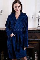 Женский махровый халат короткий MISS темно-синий (бесплатная доставка+подарок)