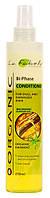 Кондиционер для волос La Fabelo organic двухфазный спрей 250 мл