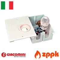 Термостатический комплект Giacomini R508K для теплого пола