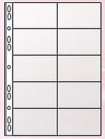 Файл А4 для 20 визиток, pvc 0311-0003-00