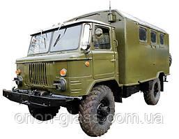 Стекло ветровое (лобовое) GAZ 66(ГАЗ 66)