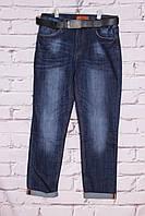 Женские джинсы бойфренды больших размеров ОК ( код ОК-9057-D)
