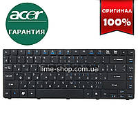 Клавиатура оригинал для ноутбука ACER 3810T-H22F