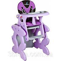 Стульчик для кормления Caretero  Primus - purple