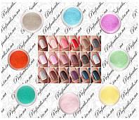 Сахарный песок набор 8 цветов