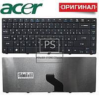 Клавиатура оригинал для ноутбука ACER 3811