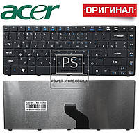 Клавиатура оригинал для ноутбука ACER 3820