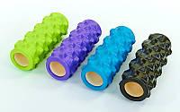 Роллер массажный для йоги массажный 5394: 4 цвета, длина 31см