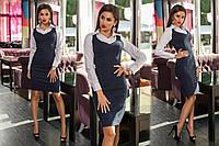 Офисное стильное женское платье-обманка