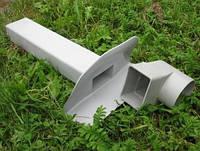 Воронка парапетная для ПВХ 65х100мм длина 450мм