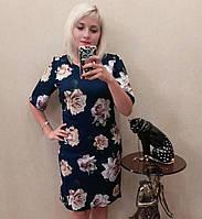 Платье Selta 498 размеры 50, 52, 54, 56