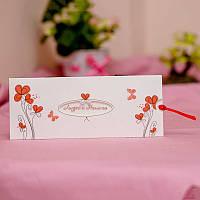 Красочные приглашения на свадьбу с бабочками