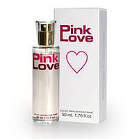 Женские духи с феромонами Aurora Pink Love 50ml