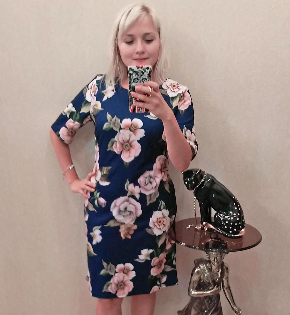 Платья на осень 52 размера