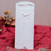 Красивое приглашение на свадьбу с бантиком цвета айвори.