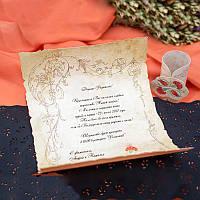 Старинные приглашения в виде свитка с красивыми цветами