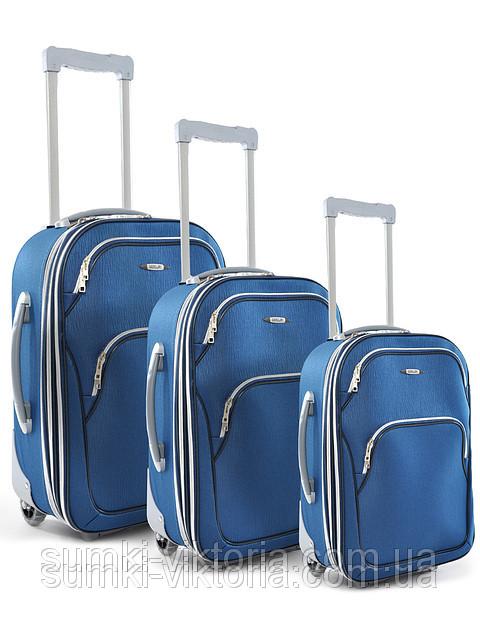 Комплект чемоданов эконома класса фирмы
