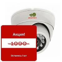 Partizan CDM-333H-IR HD v 3.0 купольная видеокамера, фото 1