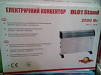 Электроконвектор Термія DL01Stand