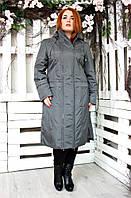 Пальто из плащевки женское большого размера Аврора (3 цвета), жіноче пальто демісезонне великого роз, фото 1