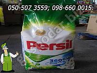 Persil стиральный порошок 9 кг производства Австрии, стиральные порошки и гели из Германии