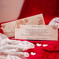 Красочные приглашения на свадьбу с цветами и узорами