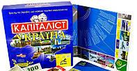 """Настольная игра """"Капиталист Украина"""""""