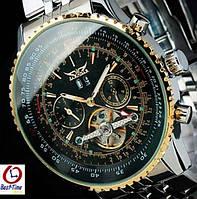 Часы мужские Jaragar Luxury (нео дизайн)
