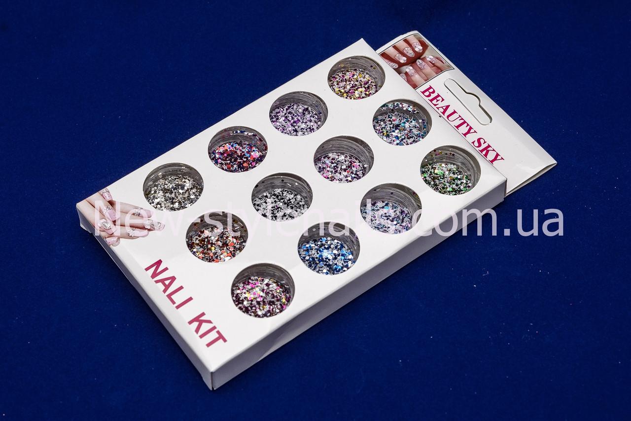 Набор паеток для дизайна ногтей, цветные 12 шт