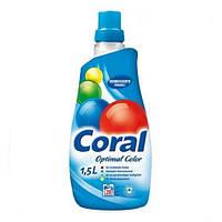 Coral Гель для стирки Optimal Color для стирки цветного белья 20 стирок (1,5л)