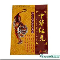 Болеутоляющий пластырь «Красный Тигр»(8 шт.)